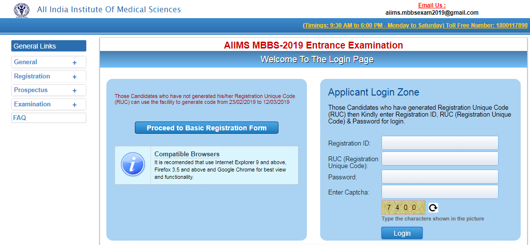 AIIMS 2019 Exam Dates, Application Forms, Syllabus and Exam